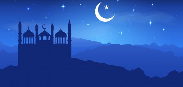 أول مسجد على الأرض