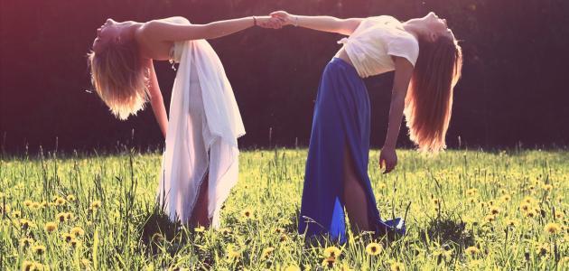 أجمل الكلمات والعبارات عن الصداقة