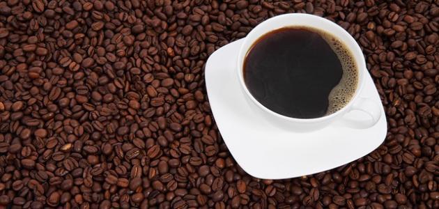 أضرار شرب القهوة قبل النوم