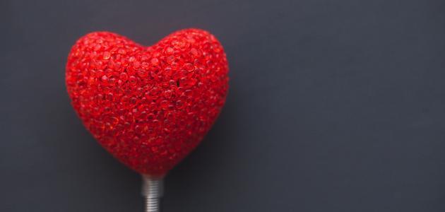 كلمات عن الحب و الفراق