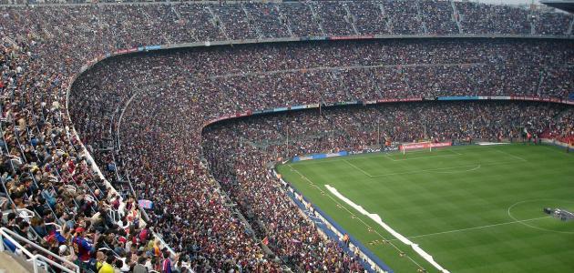 أكبر ملعب في إسبانيا
