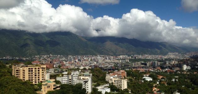 أكبر مدن فنزويلا