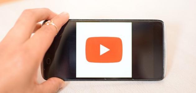 إنشاء قناة يوتيوب من الجوال