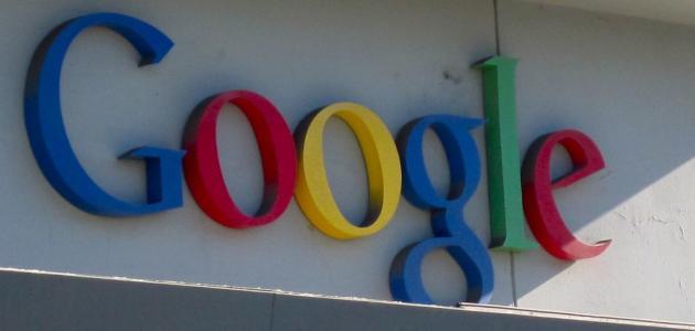 إنشاء موقع على جوجل