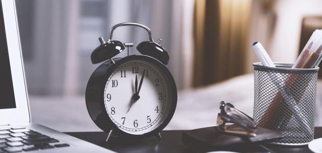 بحث عن كيفية استغلال الوقت