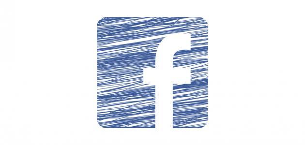 إنشاء حساب فيس بوك للشركة