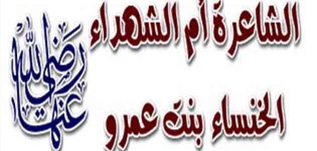 أهم شعراء العصر الإسلامي