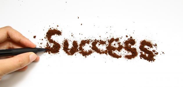 أجمل عبارات التهنئة بالنجاح