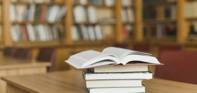 أهم الكتب في علم الاجتماع