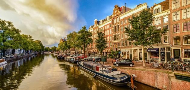 سياحة أمستردام