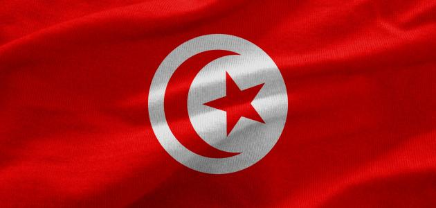 الصناعة بتونس