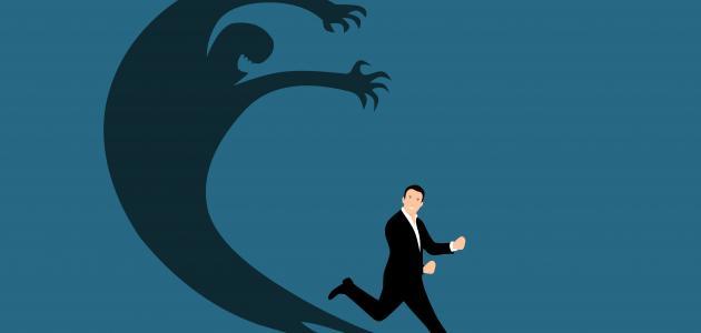 أنواع الخوف في علم النفس