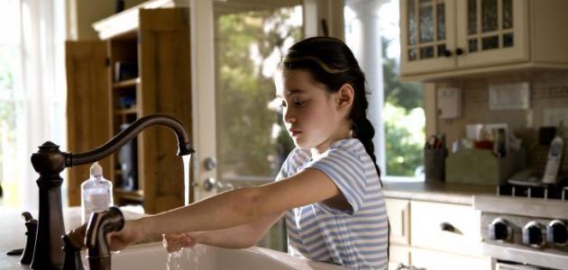 كيف نوفر المياه