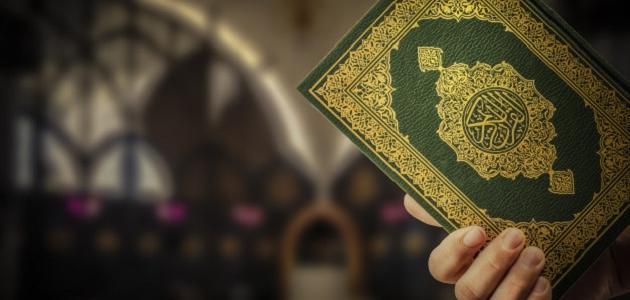 أهمية الدين وضرورته للإنسان
