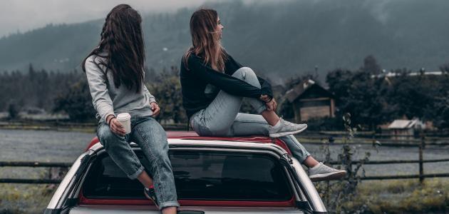 كلمات عن خيانة الصداقة