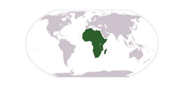 بحث عن قارة أفريقيا