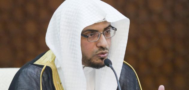 يقول الشيخ صالح المغامسي