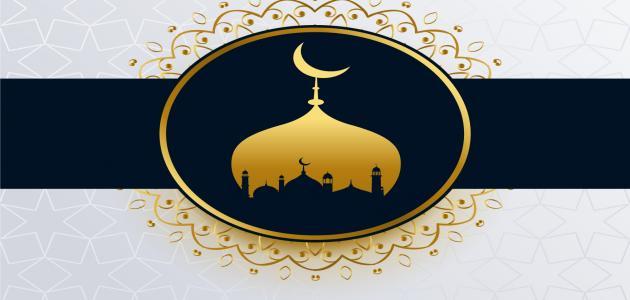 أول شهيد في الإسلام من الرجال