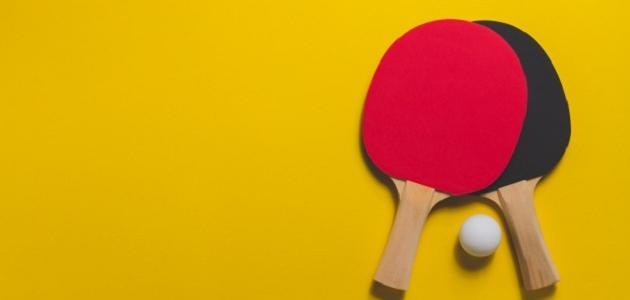 قوانين كرة تنس الطاولة