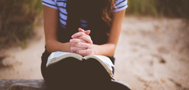 أثر القراءة في تنمية العقل