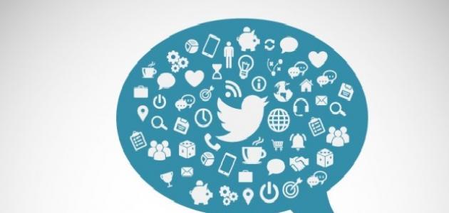 3شرح-طريقة-تعطيل-وحذف-حساب-تويتر-Twitter-نهائيا-