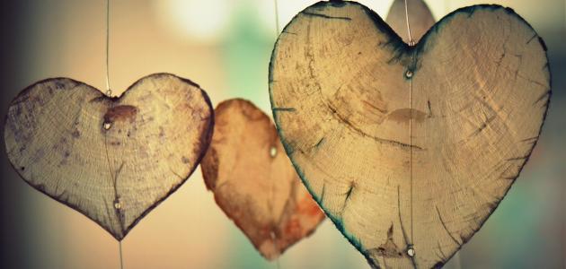 أقوال مشهورة عن الحب