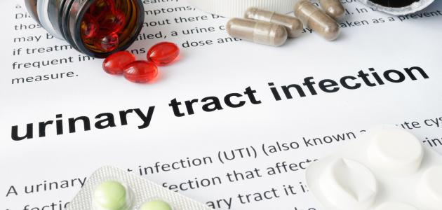 التهاب مسالك بولية للحامل