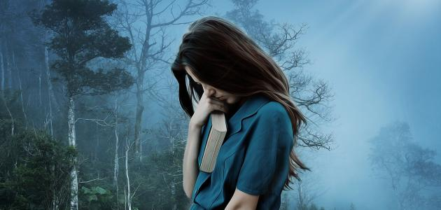 كلام عن الصمت والحزن