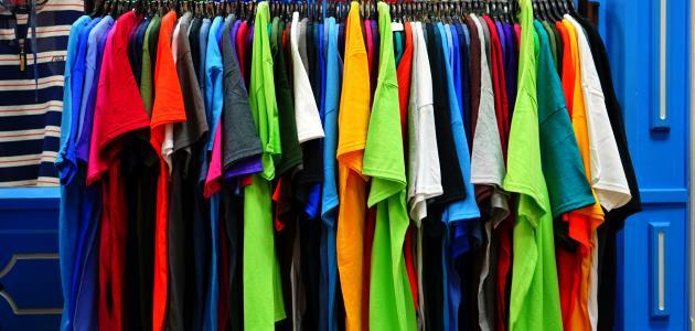 كيفية إزالة آثار مزيل العرق من الملابس