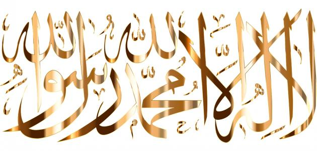 أول ستة دخلوا الإسلام