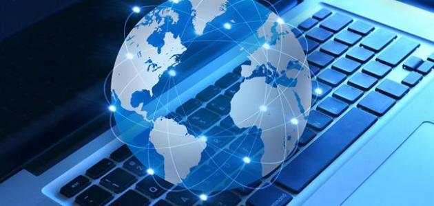 سرعة الاتصال بالإنترنت