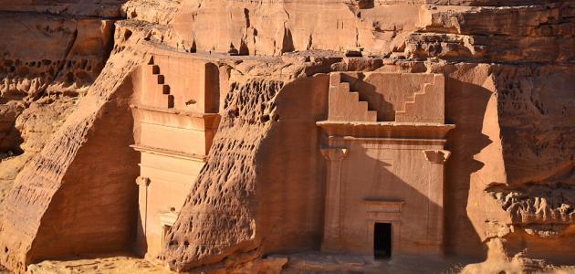 السياحة داخل المملكة العربية السعودية