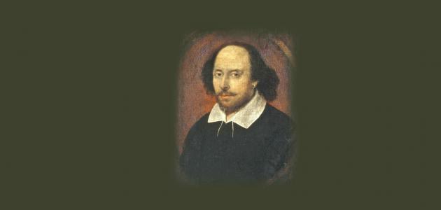 كلام عن المرأة شكسبير
