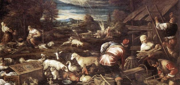 بحث عن نوح عليه السلام