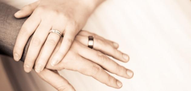 حقوق الزوج على الزوجة في الإسلام