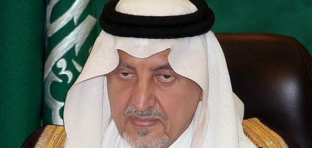 خالد الفيصل شعر
