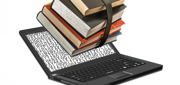 ما هو التعليم الإلكتروني