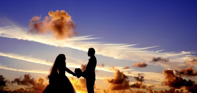 أجمل العبارات الزوجية