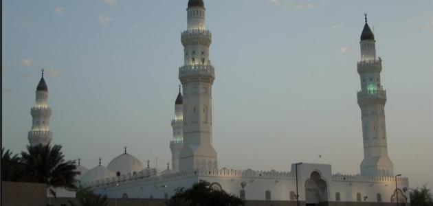 أجر الصلاة في مسجد قباء