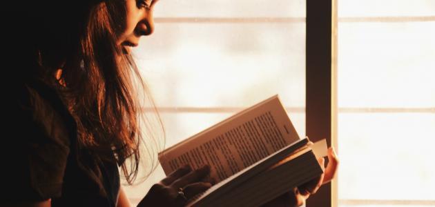 ما قيل في القراءة