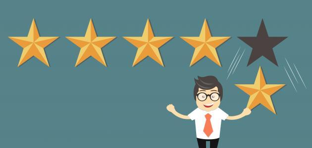 أهمية تقييم الأداء