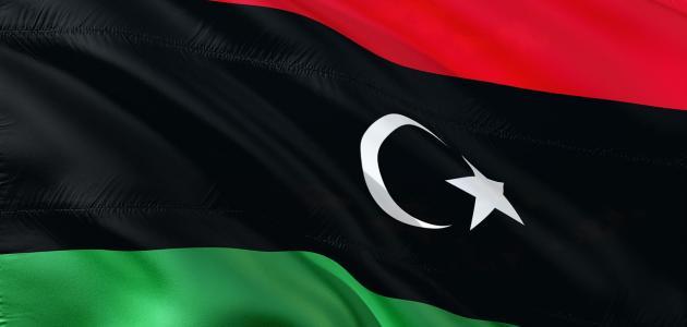 ما اسم عاصمة ليبيا