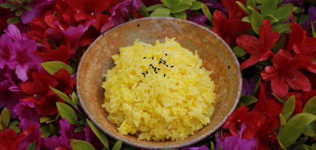 طريقة عمل أرز بسمتي بالكركم