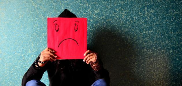 أقوال وحكم عن خيبة الأمل