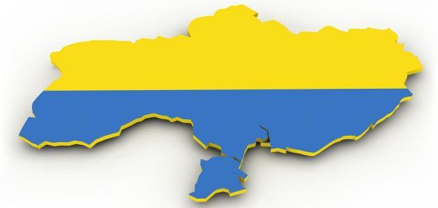 ما هي مساحة أوكرانيا