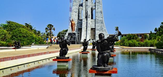 ما اسم عاصمة غانا