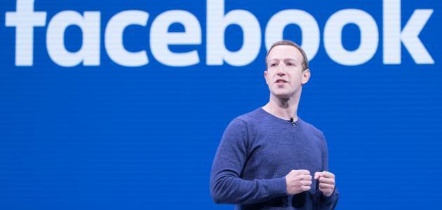 ما هو اسم مؤسس فيس بوك