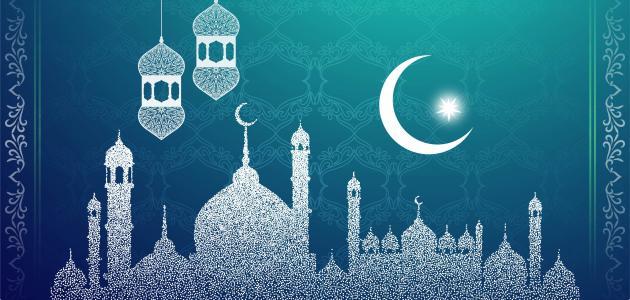 بحث عن العيد
