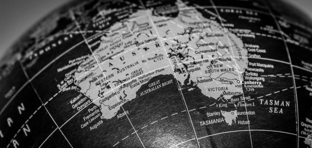 ما أصغر قارات العالم
