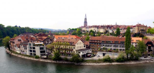 ما هي عاصمة دولة سويسرا
